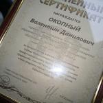 IMG_2674а