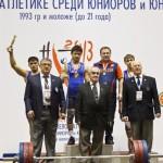 Первенство России по тяжелой атлетике среди юниоров и юниорок 1993 г.р. и моложе