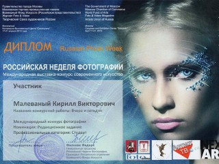 Russian Photo week