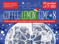 Coffee lemon time
