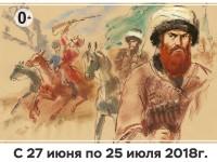 Выставка иллюстраций художника Ольги Граблевской