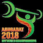 Чемпионат Мира по тяжелой атлетике 2018 в г. Ашхабад (Туркмения)