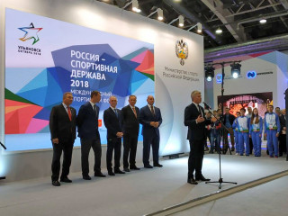 В Ульяновске стартовал VII Международный спортивный форум «Россия – спортивная держава»