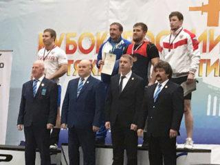 Кубок России 2020