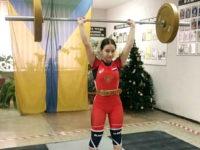 Диана Пшунова