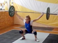 Кира Романкова